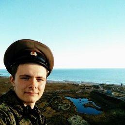 Валерий, 22 года, Архангельск