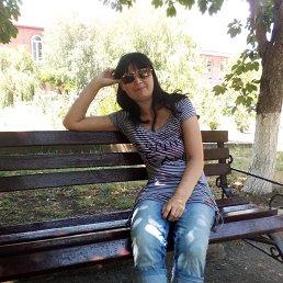 Лилия, Ставрополь, 29 лет