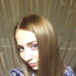 Ольга, 27 лет, Нижний Новгород