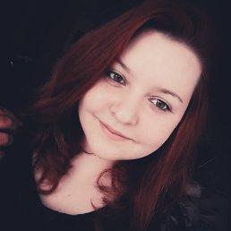 Юля, 20 лет, Пенза