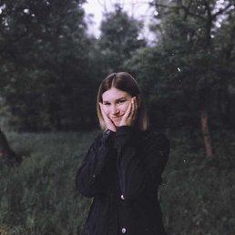 Марина, 17 лет, Ростов-на-Дону