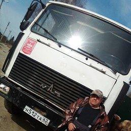 Сергей, 62 года, Кировск