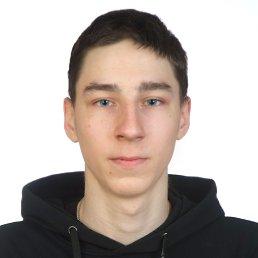 Артём, 20 лет, Дальнереченск