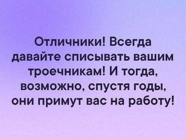 Шутить изволите ?))