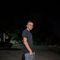 Владик, 18 лет, Урзуф