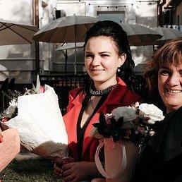 Елена Бояренцева, 27 лет, Северск