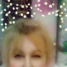 Людмила, 56 лет, Старая Русса