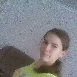 Настя, 18 лет, Оренбург