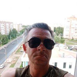 Сергей, 44 года, Ижевск