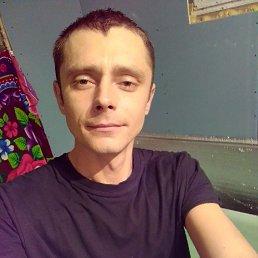 Максим, 28 лет, Чугуев