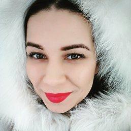 Алиса, 30 лет, Екатеринбург