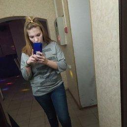даша, 19 лет, Белгород