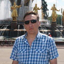 Валерий, 44 года, Орел