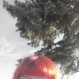Ольга, 43 года, Жигулевск