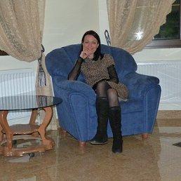 Наталия, 44 года, Кривой Рог