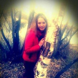 Анжела, 20 лет, Хабаровск