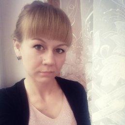 Алёна, 23 года, Омск