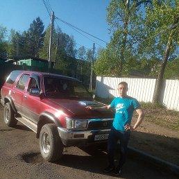 Виктор, 29 лет, Хабаровск