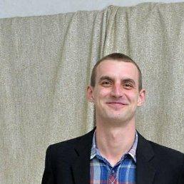Арсен, 29 лет, Тернополь