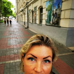 Кристина, 36 лет, Снежногорск
