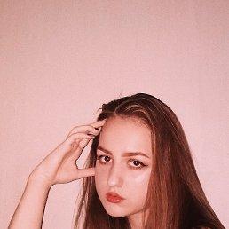 Света, Самара, 21 год