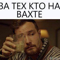 Денис, 36 лет, Воронеж