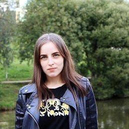 Ирина, Ставрополь, 29 лет