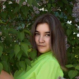 Марина, 24 года, Новосибирск