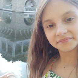 Sofia, 20 лет, Косов