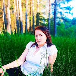 Валентина, 25 лет, Чебоксары