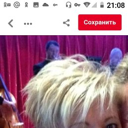 Лора, 51 год, Винница