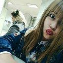 Фото Oksana, Киров, 23 года - добавлено 29 апреля 2020 в альбом «Мои фотографии»