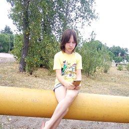 Настя, 17 лет, Воронеж