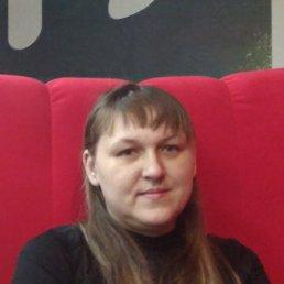 Оксана, 37 лет, Барнаул