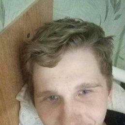 Dmitri, 20 лет, Славянск