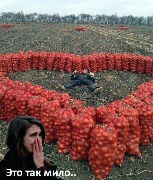 Когда парень из Белоруссии