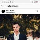 Фото Роман, Самара, 19 лет - добавлено 19 мая 2020