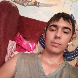 Влад, 17 лет, Новокузнецк