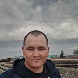 Дмитрий, 28 лет, Бийск