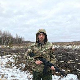 Никита, 19 лет, Нижний Новгород