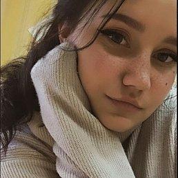 Евгения, 20 лет, Пермь