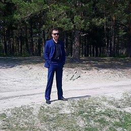 Евгений, Томск, 30 лет