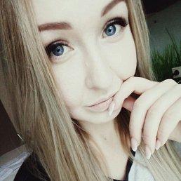 Мария, 27 лет, Вологда