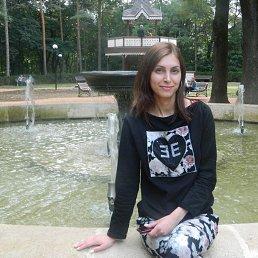 Камила, 29 лет, Георгиевск