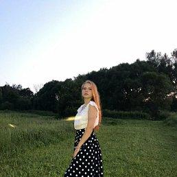 Фото Аня, Киров, 19 лет - добавлено 12 августа 2020