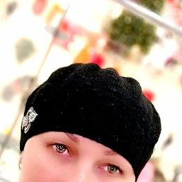 Елена, 38 лет, Челябинск