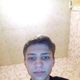 Илья, 19 лет, Тула