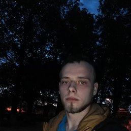 Дмитрий, 21 год, Алексин