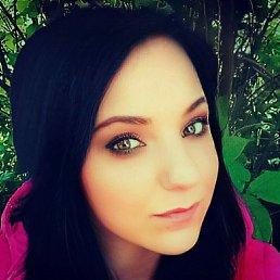 Юлия, 30 лет, Рязань