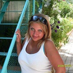 Оксана, 40 лет, Сатка